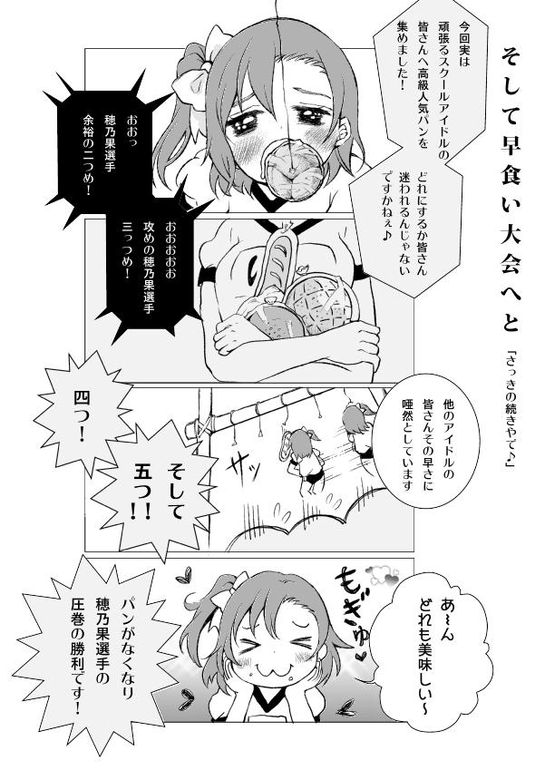 1@おしりらぶらいぶ20010.jpg