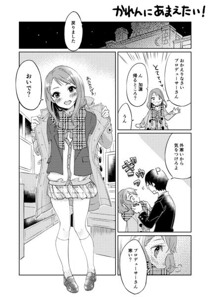 1honbun_010.jpg