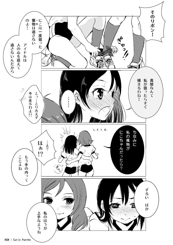 2@おしりらぶらいぶ20015.jpg