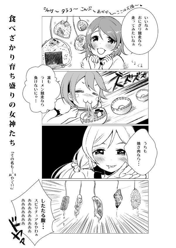 ○おしりらぶらいぶ20011.jpg