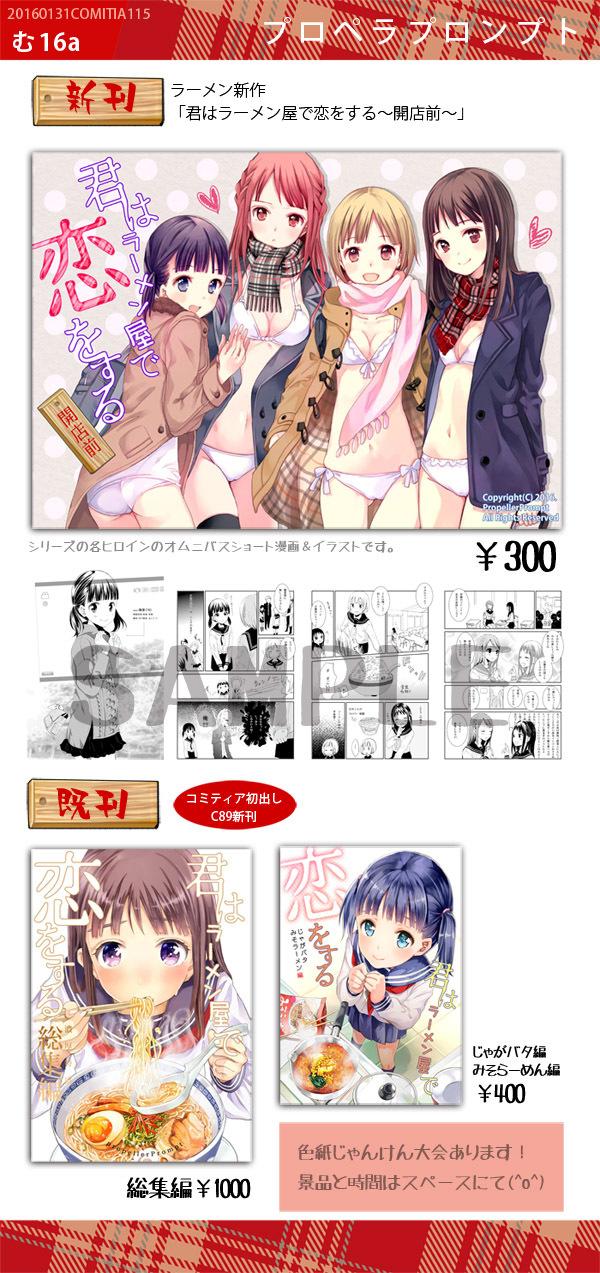 おしながき のコピー.jpg