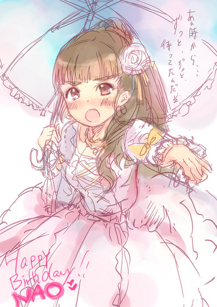 奈緒誕生日 のコピー.jpg