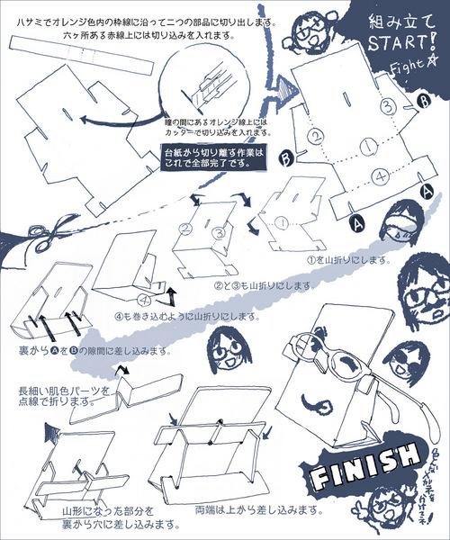 説明書ネット用 のコピー.JPG